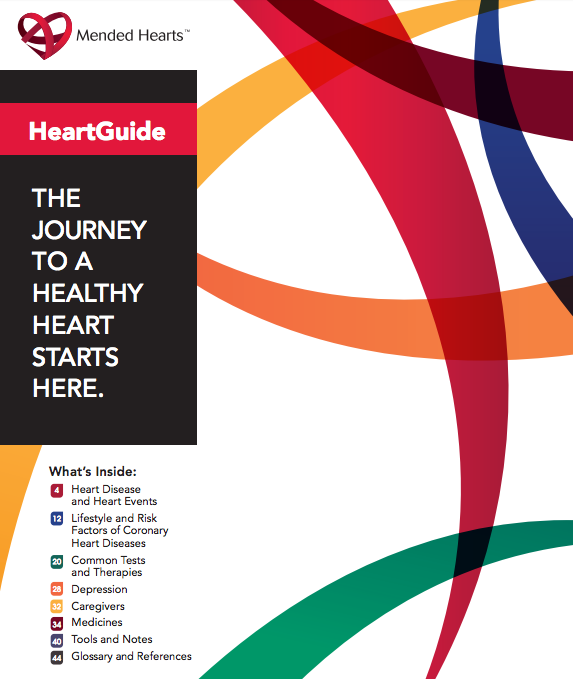 heart-guide